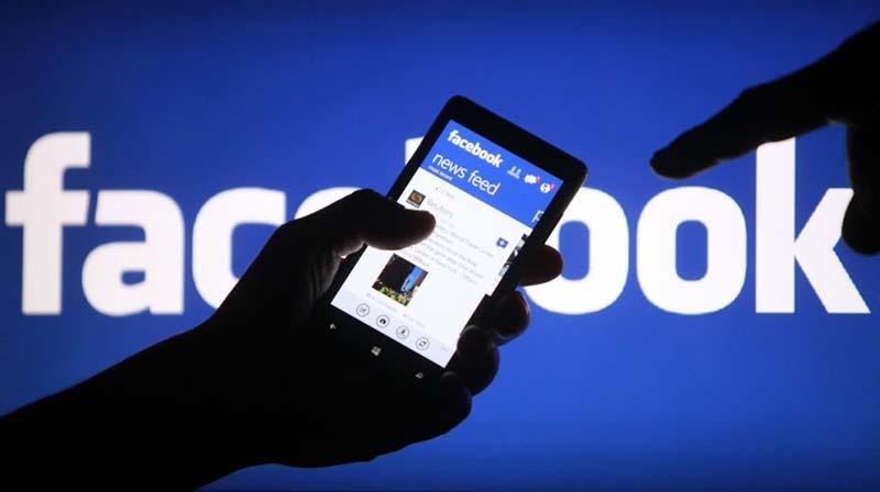 3 Maneras Efectivas De Hackear Facebook En 2019 Funcionan Al 100