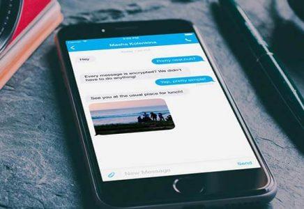 text-message-interceptor