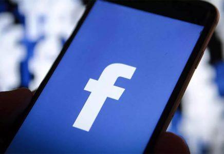 10 Best Facebook Hack Software