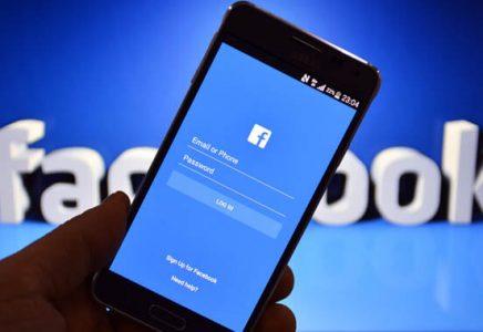 Top 5 Facebook Password Cracker in 2019